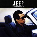 [Album] 長渕剛 – JEEP (2006.02.08/MP3+Flac/RAR)