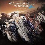 [Album] Thunderbolt Fantasy 東離劍遊紀2 オリジナルサウンドトラック (2018.12.26/MP3/RAR)