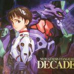 [Album] Various Artists – Neon Genesis Evangelion [Decade] (2005.10.26/MP3+FLAC/RAR)