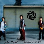 [Album] RADWIMPS – ALL TIME SINGLES BEST 2003-2018 (FLAC + MP3/RAR)