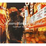 [Album] 桑田佳祐 – TOP OF THE POPS (2002.11.27/MP3/RAR)