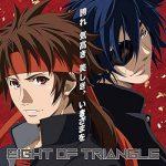 [Album] EIGHT OF TRIANGLE – 誇れ 気高き 美しき、いきざまを (2018.12.05/MP3/RAR)