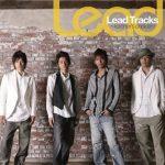 [Album] Lead – Lead Tracks -Listener's Choice- (2008.08.22/MP3+FLAC/RAR)