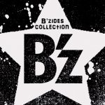 [Album] B'z – B'zides Collection (2018/MP3+FLAC/RAR)