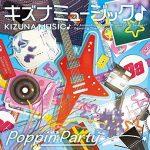 [Album] Poppin'party – キズナミュージック♪ (2018.12.12/MP3/RAR)