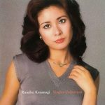 [Album] 小柳ルミ子 – Golden Best (2005.03.24/MP3/RAR)