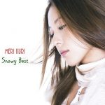 [Album] BoA – Meri Kuri: Snowy Best (2018/FLAC + MP3/RAR)