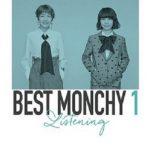 [Album] チャットモンチー – BEST MONCHY 1 -Listening- (2018.10.31/AAC/RAR)