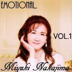 [Album] Miyuki Nakajima – Emotional: Ballad Collection Vol.1 (2018/FLAC + MP3/RAR)