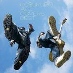 [Album] コブクロ – All Covers Best (2010.08.25/MP3+FLAC/RAR)