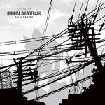 [Album] 鷺巣詩郎 – TVアニメ「SSSS.GRIDMAN」オリジナルサウンドトラック (2018.12.19/MP3/RAR)