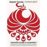 [Album] Keiichi Tomita – WORKS BEST~beautiful songs to remember~(2011/FLAC + MP3/RAR)