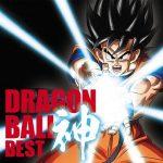 [Album] Various Artists – Dragon Ball 30th Anniversary: Dragon Ball Kami BEST (2016/FLAC + MP3/RAR)
