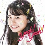 [Album] 足立佳奈 – Yeah! Yeah! (2018.10.17/AAC/RAR)