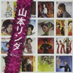 [Album] 山本リンダ – SINGLESコンプリート (2007.07.18/MP3/RAR)