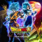 [Album] 住友纪人 – Dragon Ball Super: Broly ORIGINAL SOUND TRACK (2018/MP3/RAR)