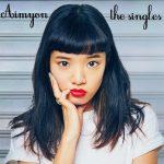 [Album] あいみょん – The Singles (2018/MP3+FLAC/RAR)