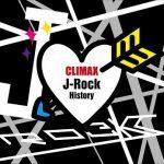 [Album] Various Artists – CLIMAX J-Rock History (2010/MP3/RAR)