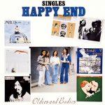 [Album] Happy End – Singles Happy End (Reissue 2000) (FLAC + MP3/RAR)