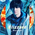 [Single] 三浦大知 – Blizzard (2018.12.19/MP3+FLAC/RAR)