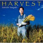[Album] 垣潤一 – HARVEST (2017.09.27/MP3+FLAC/RAR)