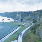 [Album] fhána – STORIES (2018.12.12/MP3+FLAC/RAR)