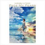 [Single] 宇多田ヒカル – Don't Think Twice (2018.12.10/MP3+Flac/RAR)