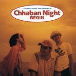 [Album] BEGIN – Chhaban Night (1994.09.01/MP3+Flac/RAR)