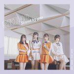 [Single] SKE48 – Stand by you (2018.12.12/MP3/RAR)