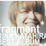 [Album] 片平里菜 (Rina Katahira) – fragment (2018.11.14/FLAC+MP3/RAR)