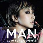 [Album] Ms.OOJA – MAN -Love Song Covers 2- (2013.11.06/MP3/RAR)