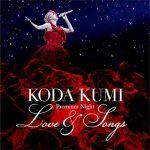 [Album] 倖田來未 – KODA KUMI Premium Night ~Love & Songs~ (2013.03.20/MP3/RAR)