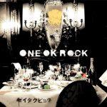 [Album] ONE OK ROCK – Zeitakubyou (2007.12.28/MP3+FLAC/RAR)