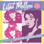 [Album] 尾崎亜美 – Light Mellow Amii Ozaki 80's (2014.09.17/MP3+FLAC/RAR)