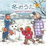 [Album] 由紀さおり、安田祥子 – 童謡唱歌「冬のうた」 (2018.12.19/MP3+FLAC/RAR)