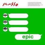 [Single] m-flo – epic (2018.12.19/MP3+Flac/RAR)