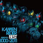 [Album] Various Artists – KAMEN RIDER BEST 2000-2011 (2011.04.27/MP3+FLAC/RAR)
