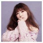 [Single] CHIHIRO – 好きって言って (2019.01.09/AAC/RAR)