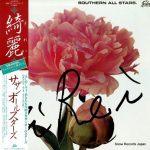 [Album] サザンオールスターズ – 綺麗 (Reissue 2008) (1998.04.22/MP3/RAR)