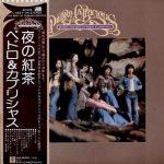 [Album] ペドロ&カプリシャス – 夜の紅茶 思い出のベストナンバー (1994.05.25/MP3/RAR)