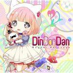 [Single] Mayumi Morinaga – Din Don Dan (2015.03.18/AAC/RAR)