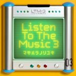 [Album] 槇原敬之 – Listen To The Music 3 (2014.01.22/MP3/RAR)