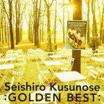 [Album] 楠瀬誠志郎 – Golden Best (2004.08.04/MP3+Flac/RAR)