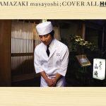 [Album] 山崎まさよし – COVER ALL-HO! (2007.10.31/MP3/RAR)