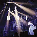 [Album] 藍井エイル – 藍井エイル Special Live 2018 ~RE BLUE~ at 日本武道館 (2018.12.05/MP3+FLAC/RAR)