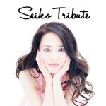 [Album] Various Artists – Seiko Tribute (2019/MP3/RAR)