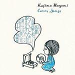 [Album] 小島麻由美 – Covers Songs (2015.12.02/MP3+FLAC/RAR)