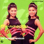 [Album] ザ・ピーナッツ – シングルス~恋のフーガ~ (1999.05.28/MP3/RAR)