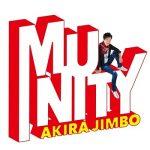 [Album] 神保彰 – Munity (2016.01.01/MP3+FLAC/RAR)