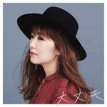[Single] CHIHIRO – 大丈夫 (2018.12.26/AAC/RAR)